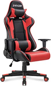 5 Best Gaming Chair For Short Person In 2020 – In Depth Reviews 2