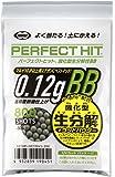 ■お得5袋セット■パーフェクトヒット 酸化型生分解 0.12gBB弾(800発)X5袋【東京マルイ】