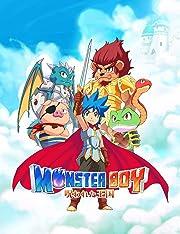 モンスターボーイ 呪われた王国 - PS4