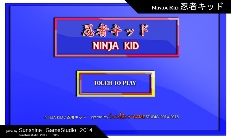 Ninja Kid: Amazon.es: Appstore para Android