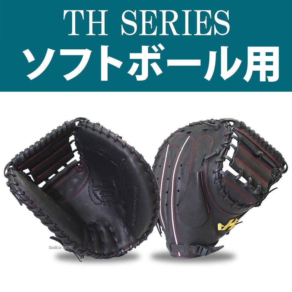 ハタケヤマ HATAKEYAMA hatakeyama ソフトボール キャッチャーミット 捕手用 TH-283B B01MSYMIAX 左投|ブラック ブラック 左投