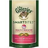 FELINE GREENIES SMARTBITES Healthy Skin and Fur Cat Treats Salmon Flavor 2.1 oz.