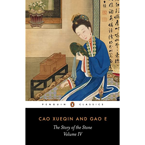 Read The Debt Of Tears The Story Of The Stone 4 By Xueqin Cao