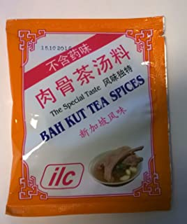 Amazon com: Seah's Spices, Instant Soup, Singapore Bak Kuet