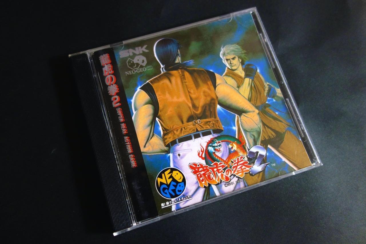 Amazon Com Art Of Fighting 2 Japan Import Video Games