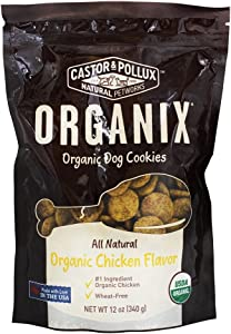 Organix Chicken Dog Cookies, 12 Ounce - 8 per case.