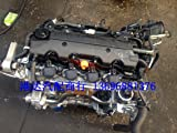 Providing Engines For Dongfeng Honda Siming D16V