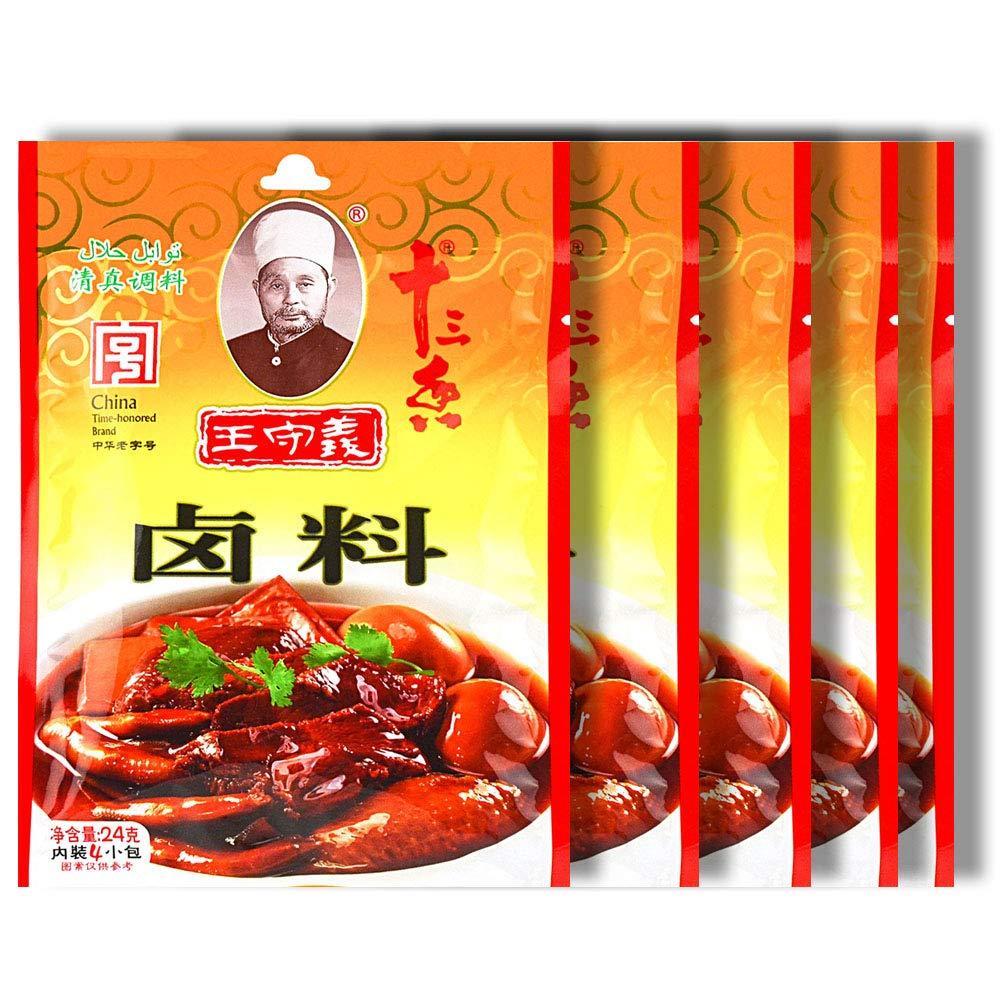 王守义十三香卤料 Wang shou yi Seasoning Chinese Seasoning Powder (Mixed Spices 24g, 5 Packs)