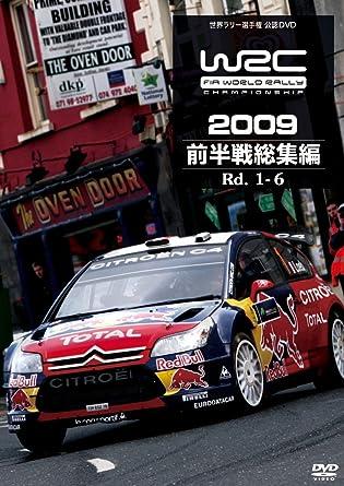 Amazon.co.jp | WRC世界ラリー選...