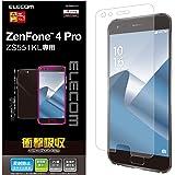 エレコム ZenFone 4 Pro  フィルム ASUS 衝撃吸収 指紋防止 反射防止 PM-ZN4PFLFP