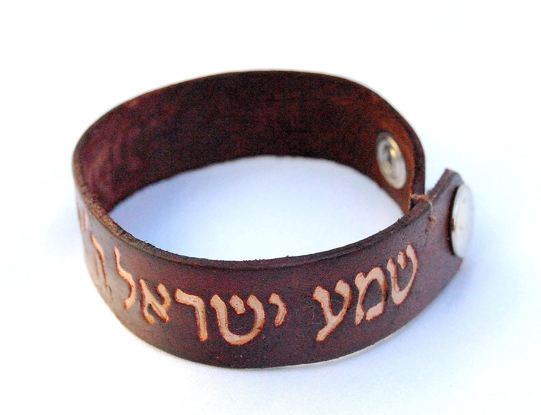 Shema israel bracelet israel bible jewish hebrew prayer kabbalah shma - Amazon Com Bracelet Leather Shema Israel Judaism Israel Kabbalah Jewelry