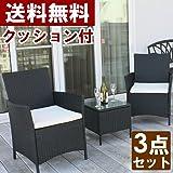 ラタンガラステーブル 3点セット ブラック  (テーブル1台、チェアー2脚)