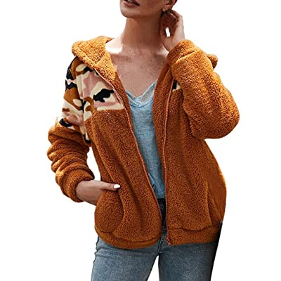 Sttech1 Fashion Women Camo Patchwork Fluffy Fleece Outwear Full Zip Long Sleeves Hooded Warm Overcoat: Clothing