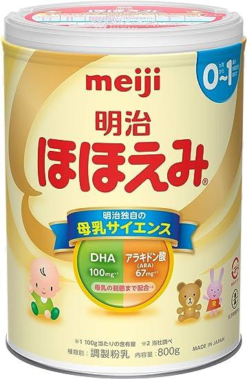 Meiji Hohoemi Milk Powder 800 G Amazon Ca Grocery