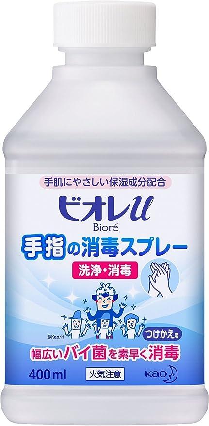 ビオレ 手指 の 消毒 スプレー