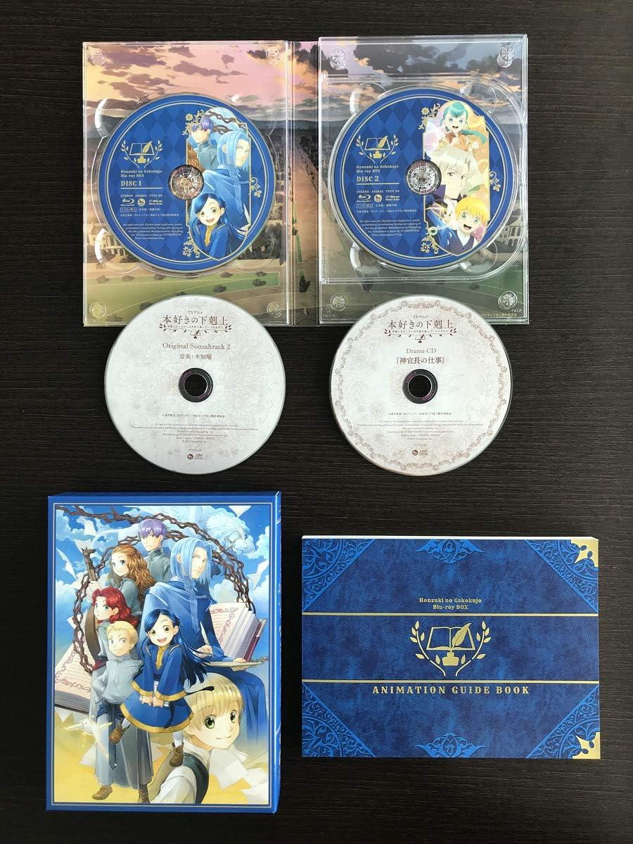 好き ドラマ 下剋上 本 cd の