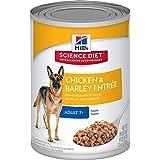 Hill's Science Diet Adult 7+ Chicken & Barley Entrée Senior Canned Dog Food, 370g, 12 Pack