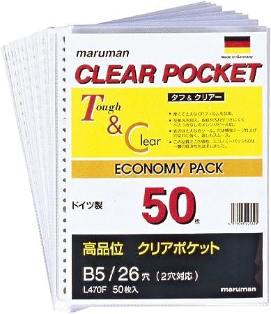 Owner Broad Made in Japan 0,20 mm 4,0 Kg 300 M Anti Memory Line effta sceau New