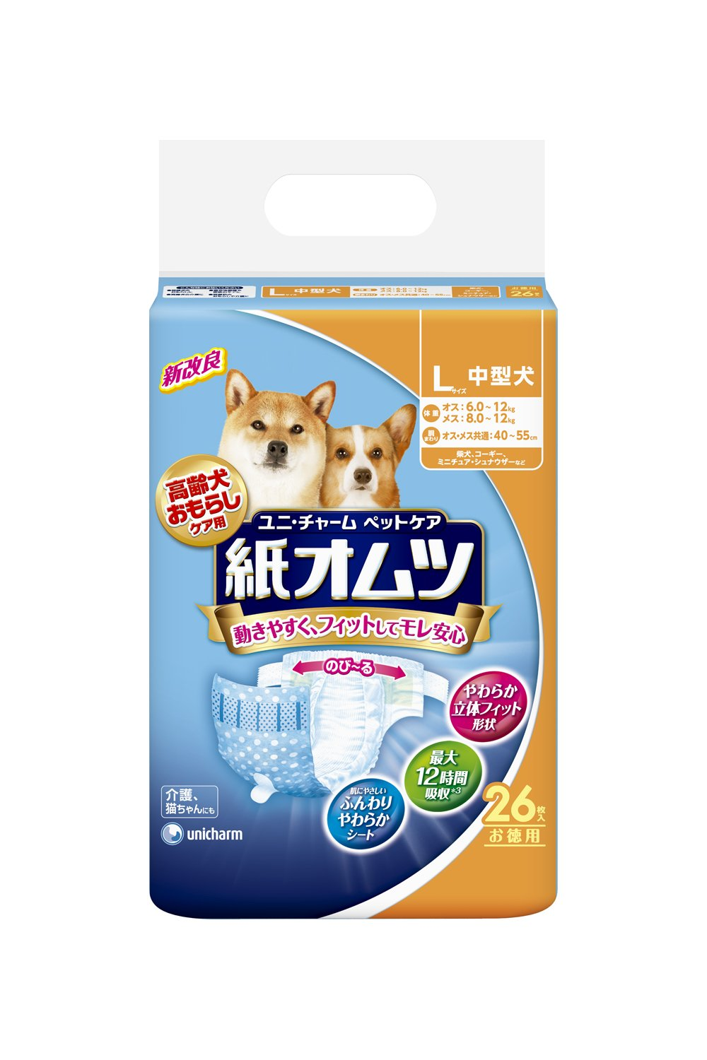 Unicharm Disposable Pet Diapers for Large 26-pack (Japan Import)