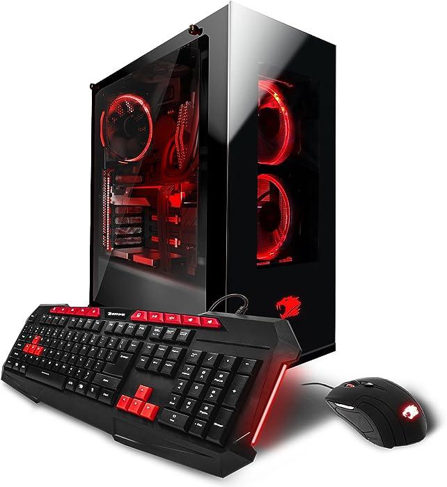 Top 10 Cyberpowerpc  Gamer Master Desktop