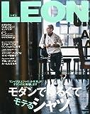 LEON(レオン) 2015年 06 月号 [雑誌]