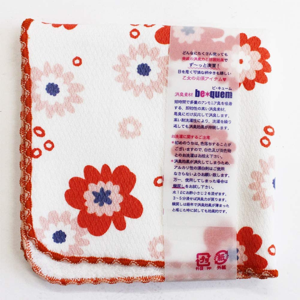 Super Deodrant Pretty and Clean Japanese Handkerchief Cat and Flower Design