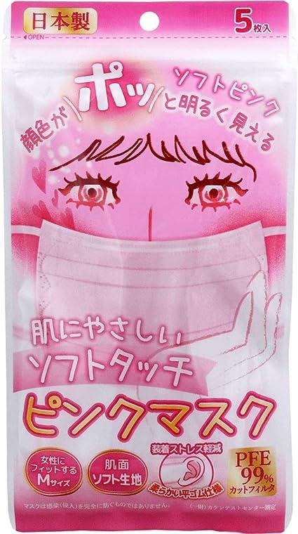 マスク amazon 日本 製