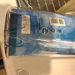 Amazon Co Jp タケヤ化学工業 冷水筒 アイスブルー 1 1l ホーム キッチン