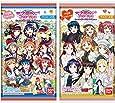 ラブライブ!サンシャイン!! The School Idol Movie Over the Rainbow ウエハース2(20個入り) 食玩・ウエハース