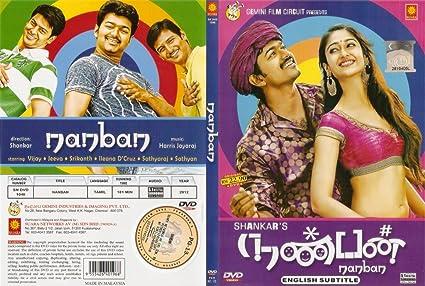 nanban songs hd 1080p blu-ray tamil movie