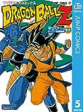 ドラゴンボールZ アニメコミックス 超サイヤ人・ギニュー特戦隊編 巻五 (ジャンプコミックスDIGITAL)
