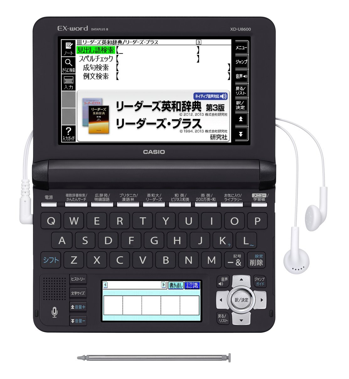 Casio EX-word Electronic Dictionary XD-U8600BK by Casio (Image #3)