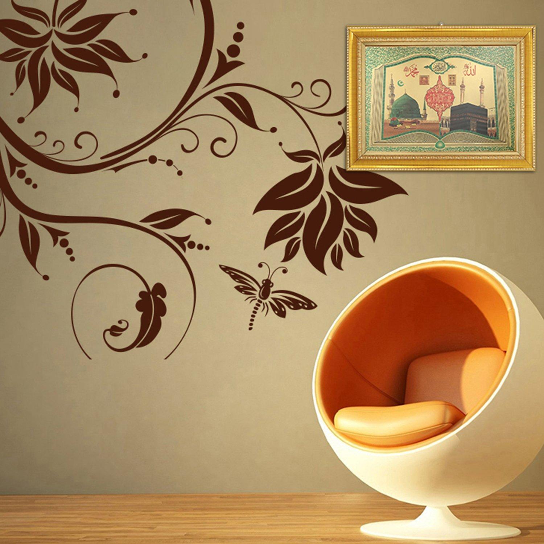 Buy Comfort Zone Allah And Muhammad Muslim Islamic Photo Frame Home ...