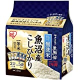 【精米】生鮮米 無洗米 新潟県 魚沼産 こしひかり 1.5kg 平成30年産