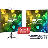 Elite Screens YardMaster Sport Series, 2-in-1 Portable Indoor Outdoor Projector Screen, 57 INCH DIAG., with Carrying Bag, for Movie Home Theater Office, 8K / 4K Ultra HD 3D Ready, 2-Year Warranty