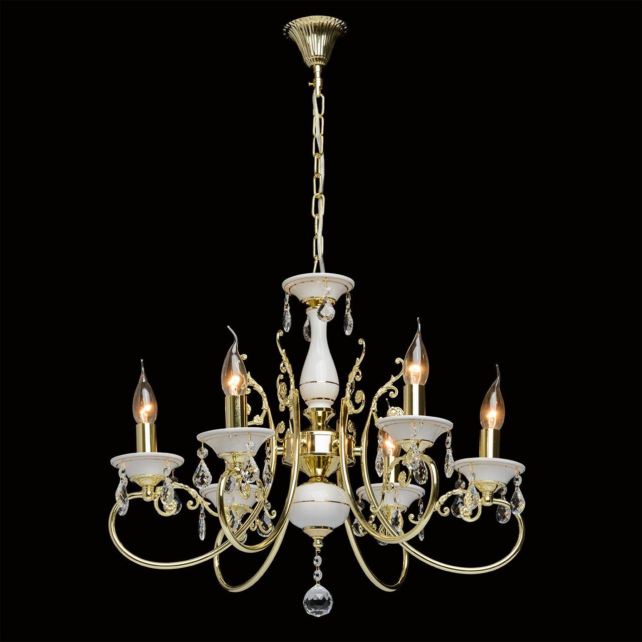 Illuminazione 5x60W E14 Bianco e Oro Stile Classico Ø52 cm ...