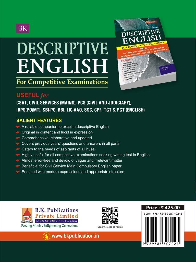 Descriptive English For Competitive Exams Pdf