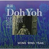 DOH YOH vol.2