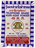 Telephone Product of Thailand Agar Powder, 0.88 Ounce (Pack of 5)
