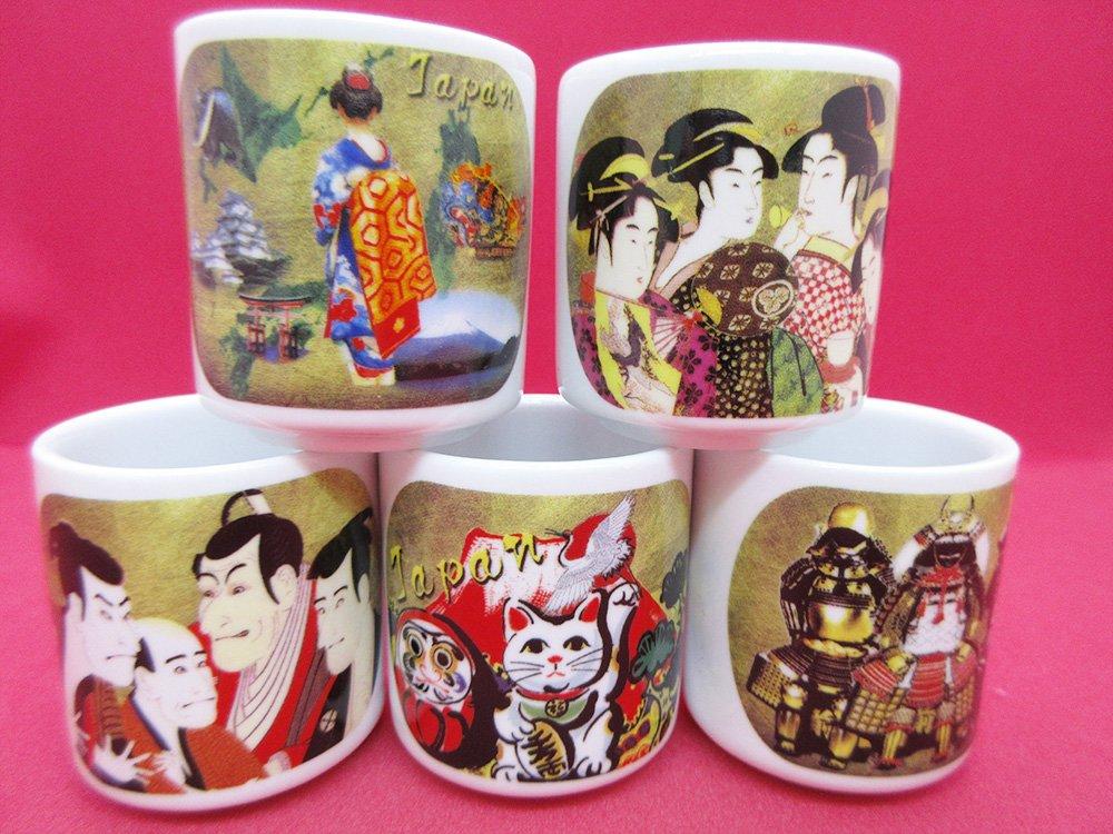Sake Cup 5 Sakazuki Set japan