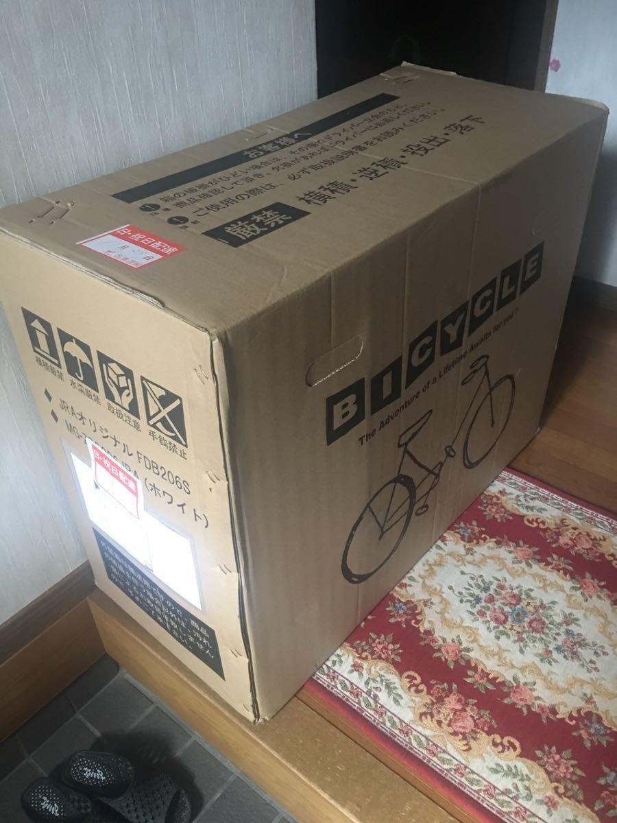 [JRA ] 20インチ折りたたみ自転車 B077Z2THT3
