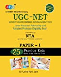 UGC-NET/JRF/APE Exam Conducted by NTA Paper-I 25 Practice Sets(Based on New Pattern of Exam)