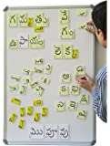 Out-Box Edutainment Telugu Magnetic Tiles