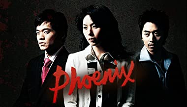 Phoenix - Doblado al Español