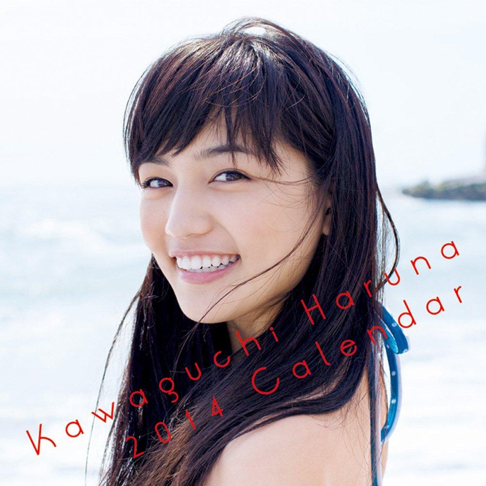 Communication on this topic: Anne Gwynne, haruna-kawaguchi/
