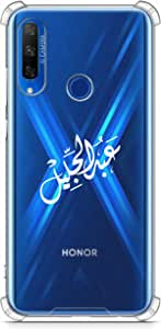 Protective Anti Shock Silicone Case Honor 9X - Abduljaleel