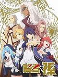 TVアニメ「賢者の孫」オリジナルサウンドトラック