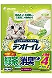 1週間消臭・抗菌デオトイレ 取替え専用 飛散らない緑茶・消臭サンド 4L