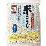ますやみそ  乾燥米こうじ300g