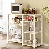 "Dland Microwave Cart Stand 35.4"" Kitchen Utility Storage 3-Tier+4-Tier for Baker's Rack & Spice Rack Organizer Workstation Shelf,Maple"
